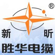 上海胜华电缆(集团)有限公司云南昆明办事处