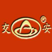 云南交安工贸有限公司