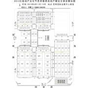 西安曲江千秋展览有限公司