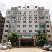 云南建工集团第七建筑有限公司