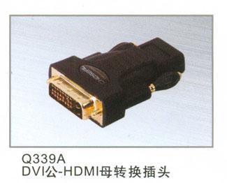 家居工程数字高清HDMI系列