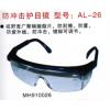 眼部防护产品