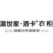 云南洒卡家具有限公司
