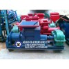 220型砖瓦练泥机