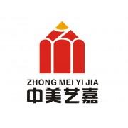 深圳园林景观雕塑公司_深圳市中美艺嘉雕塑艺术有限公司