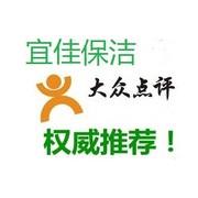 昆明市宜佳家政服务中心