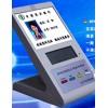 NYPJ-818K评价系统(客户端)