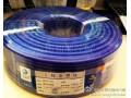 【云南秋叶原总代】秋叶原 Q-2802双芯咪线弹性蓝色外被112网100M