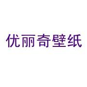 昆明饰尚家居坊公司
