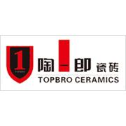 香港惠地陶瓷有限公司