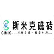 上海斯米克建材有限公司昆明分公司