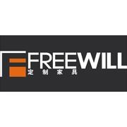 云南福莱威尔整体家具制造有限公司