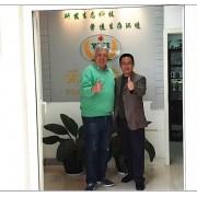 云南益吉生态肥料有限公司