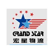云南宏星物流股份有限公司