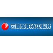 云南燎阳光电科技有限公司