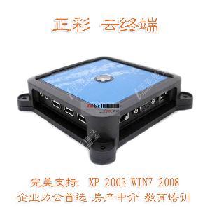 北京凯悦瑞通科技发展中心