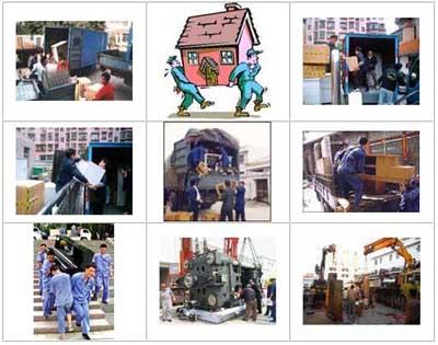 上海搬家物流公司