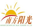 深圳南方阳光太阳能技术有限公司