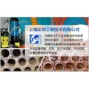 上海中央空调水处理 中央空调水处理技术