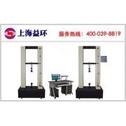 上海益环仪器科技有限公司