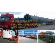 上海佳合运输有限公司