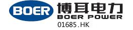 博耳电力控股有限公司-云南办事处