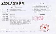 云南大恒润电气有限公司