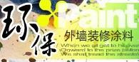 云南博勋装饰工程有限公司