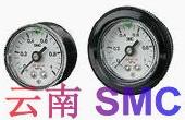 云南银领机电设备有限公司