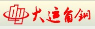 云南通海大运工业有限公司
