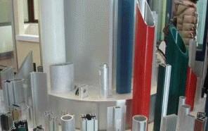 宏发塑钢型材有限公司