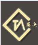 云南市腾安经贸有限公司