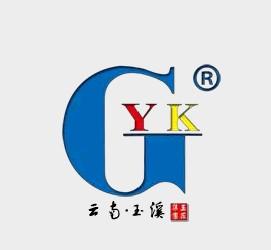 云南玉溪玉昆钢铁集团有限公司