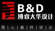 博睿大华工程设计机构
