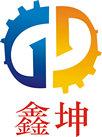 长沙鑫坤机械有限公司