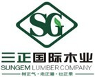 东莞市三正国际木业公司