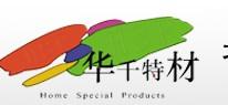 北京华千新技术有限公司